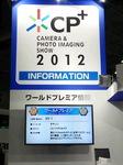 image/2012-02-11T14:26:30-1.jpg